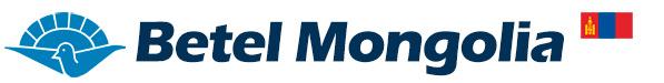 Betel Mongolia Logo